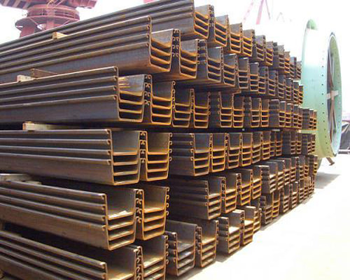U型鋼板樁